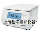 TD5GL台式過濾離心機