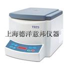 TXT3細胞塗片離心機