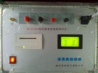 BC2540B变压器直流电阻测试仪