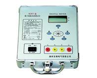 BC2571接地电阻测试仪