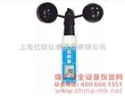 台湾路昌风杯式型风速计|风速表|AM-4220