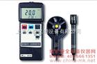台湾路昌风速仪|AM-4205A|温湿度风速仪