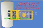 FD-D1精仿纺织水分仪,上海筒纱水分测定仪