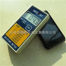 木材含水率測定儀