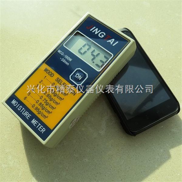 木材含水率测定仪