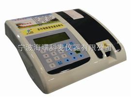 植物病害检测仪KMH-II