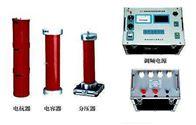 调频串联谐振耐压试验装置