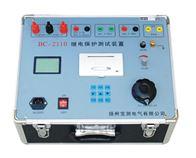 BC2110繼電保護測試儀
