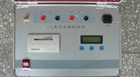 BC-40A变压器直流电阻测试仪