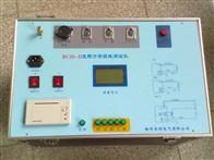 BC-2690高压介质损耗测试仪