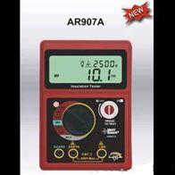 AR907A绝缘电阻测试仪