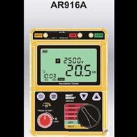 AR916A绝缘电阻测试仪