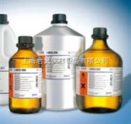 液相色譜溶劑Merck