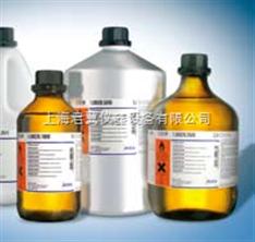 液相色谱溶剂Merck