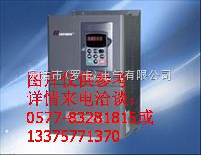 45千瓦变频器 45kw电机变频控制柜