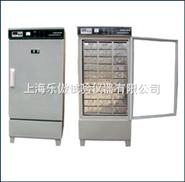 HBY-30水泥恒温水养护箱