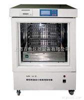 BD-PCPB-10血液震荡保存箱