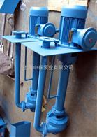 無堵塞汙水液下泵|YWB防爆型液下排汙泵