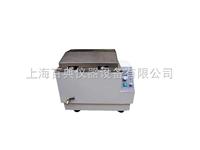 XLD-50血液溶浆机