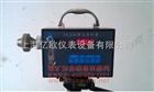 上海煤矿专用粉尘采样器|CCZ20|矿用粉尘采样器