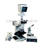 正置式透反、正置式反射金相显微镜