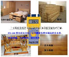 FD-100木材水分仪,上海棹木水分测定仪
