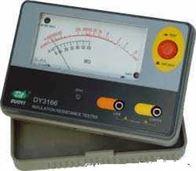 DY3166(1000V)電子式指針絕緣電阻測試儀
