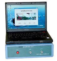 BCHZC-I电缆故障测试仪,电缆故障测试仪生产,电缆故障测试仪供应