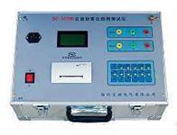 BC-3670B变比测试仪