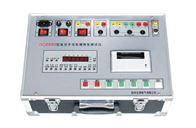 BC6880开关测试仪,开关测试仪供应,开关测试仪生产