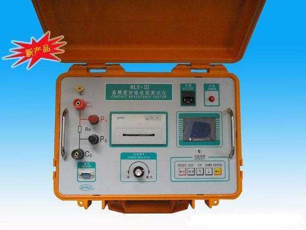 HLY-III高精度回路电阻测试仪