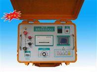 HLY-III高精度回路電阻測試儀