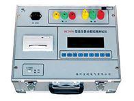 GS3790变压器容量及空负载测试仪,变压器容量及空负载测试仪生产,变压器容量及空负载测试仪供应