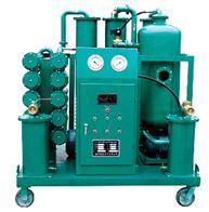DZJ双级真空滤油机,双级真空滤油机生产,双级真空滤油机供应