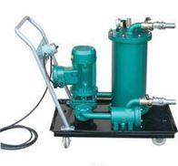 LUC滤油机,滤油机生产,滤油机供应
