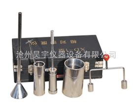 XD-1型土壤相對密度儀/相對密度儀