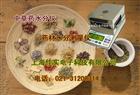 MS-100药业中草药水分仪,药材水分测量仪
