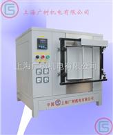 GST高温炉/高温炉/高温炉型号和安装