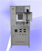 GST马弗炉/高温马弗炉/智能马弗炉上海广树机电有限公司
