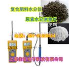 FD-P肥料水分测量仪,复合肥料水分仪
