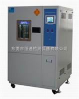 HT-100橡膠臭氧老化測試箱