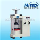 液晶数显压力试验机MEW-Y2000S系列