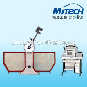 自动冲击试验机MJB-W300B微机控制半