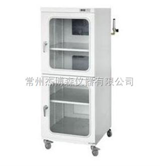 DG240全自动节能型氮气控湿柜
