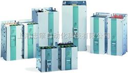 西门子6RA70直流调速电源板维修销售
