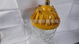 CBB-250W防爆灯、防爆节能灯、60W防爆节能灯