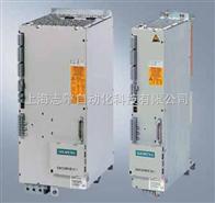 上海西门子6SN1146伺服电源维修销售