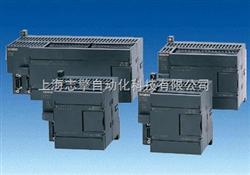西门子PLC产品S7-200/s7-300/s7-400维修销售