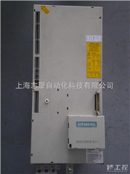 西门子伺服电源模块6SN1145维修故障/价格咨询