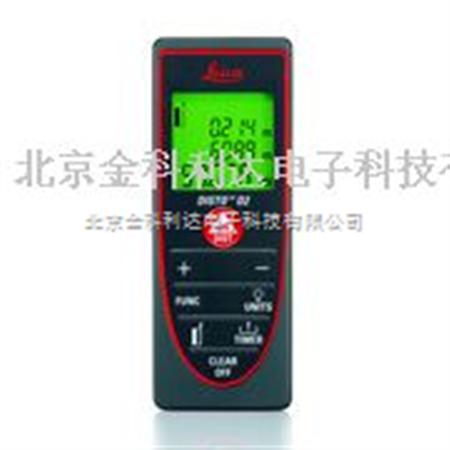 d2徕卡激光测距仪北京金科利达现货批发